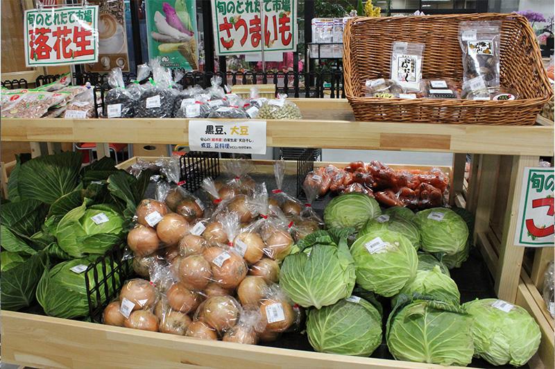 季楽里あさひで販売されてる野菜