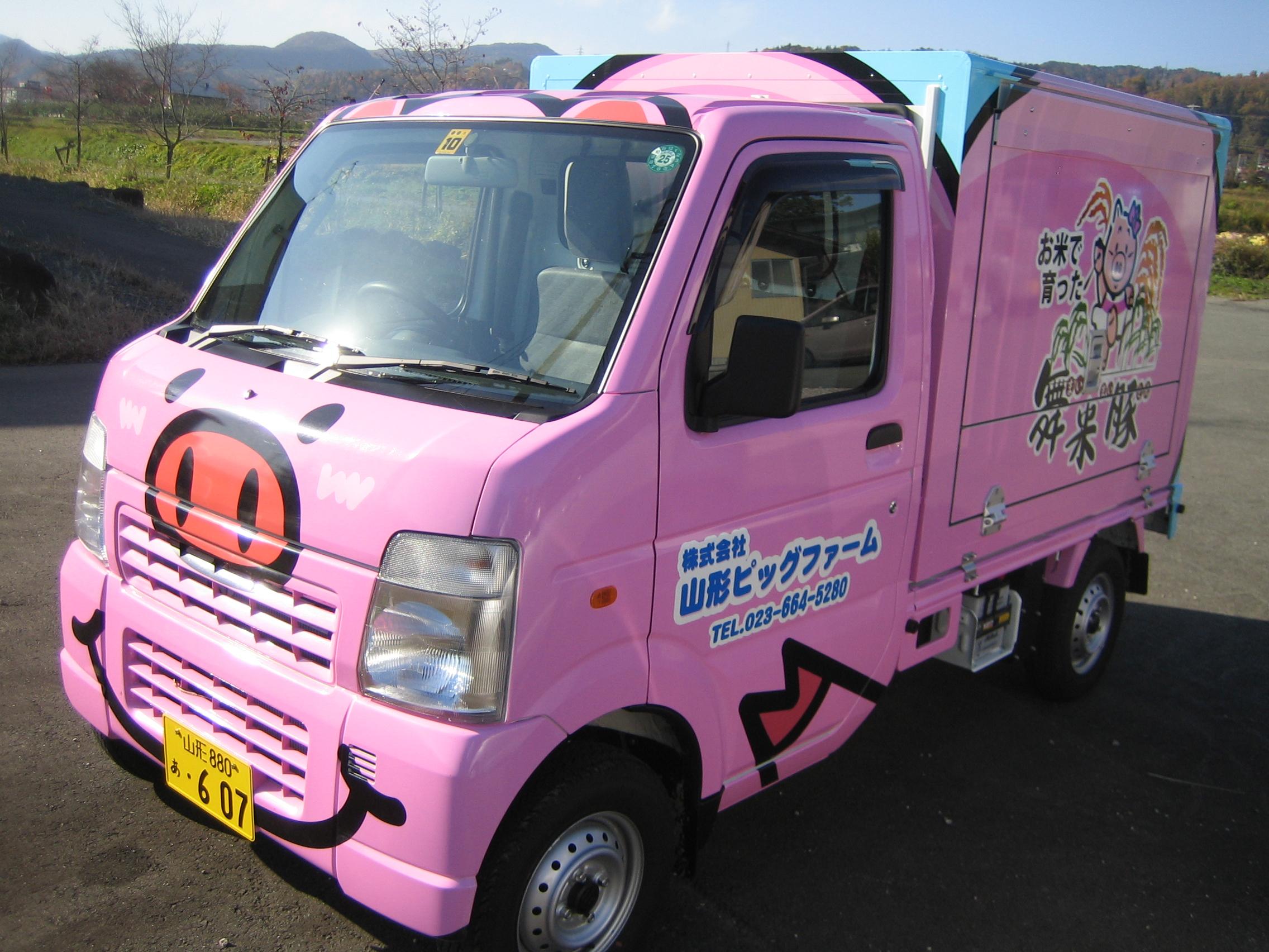 舞米豚のトラック