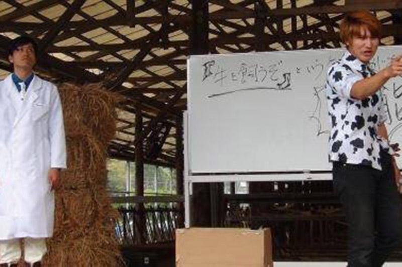 須藤牧場で芝居している劇団「須藤兄弟」