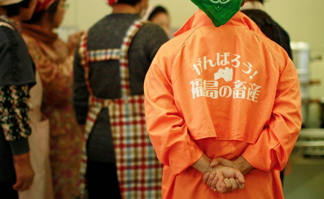 がんばろう!福島の畜産のジャケットを着た女性