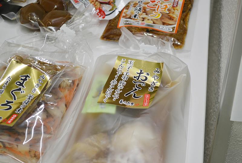 宮崎デリカフーズの商品
