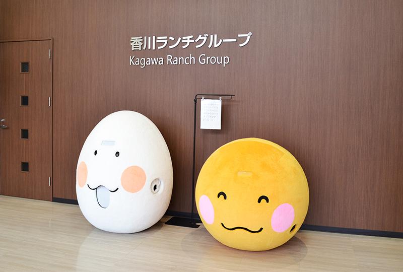 香川ランチグループ正面