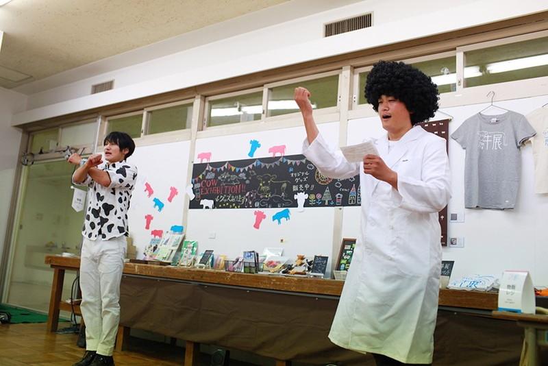 劇団須藤兄弟さんの酪農劇