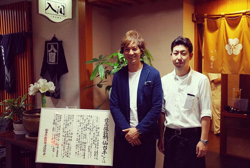 「牛なべ 入間」のお店前にいる川村さんとスタッフ