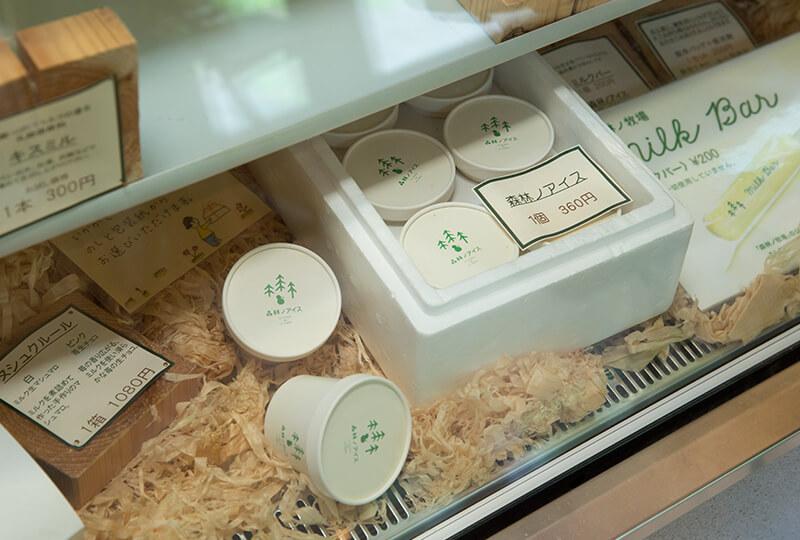 直売所で販売している「森林ノアイス」