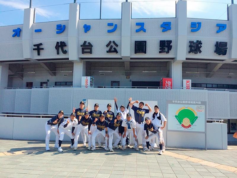 畑端さんが所属する社会人野球チーム