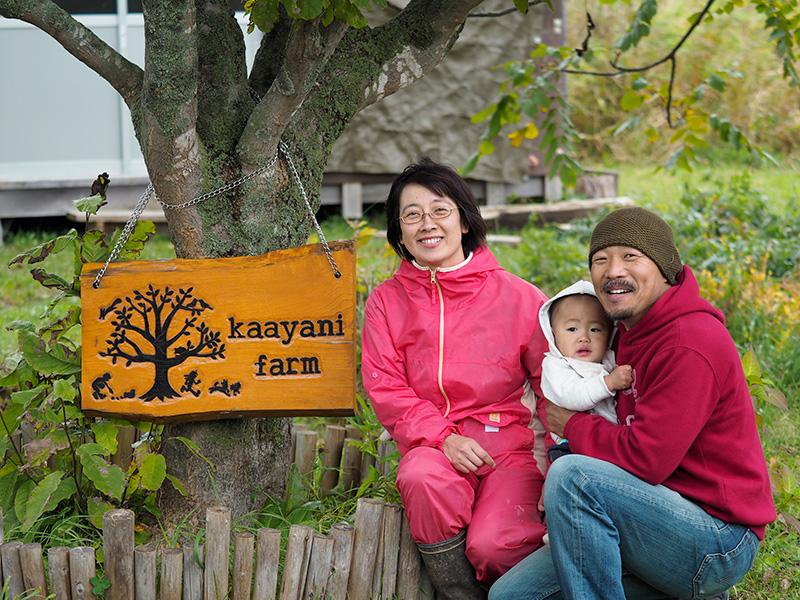 カヤニファームの伊藤さん家族