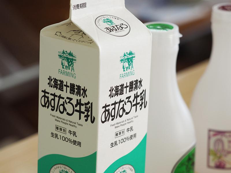 北海道十勝清水あすなろ牛乳