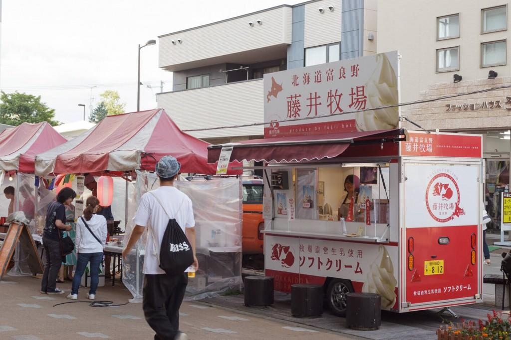 藤井牧場の移動販売車