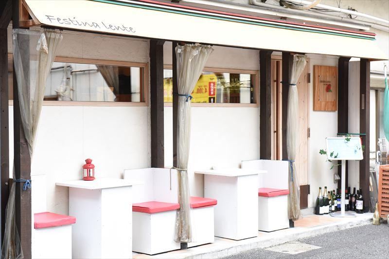 東京・日本橋人形町にある「FESTINA LENTE」