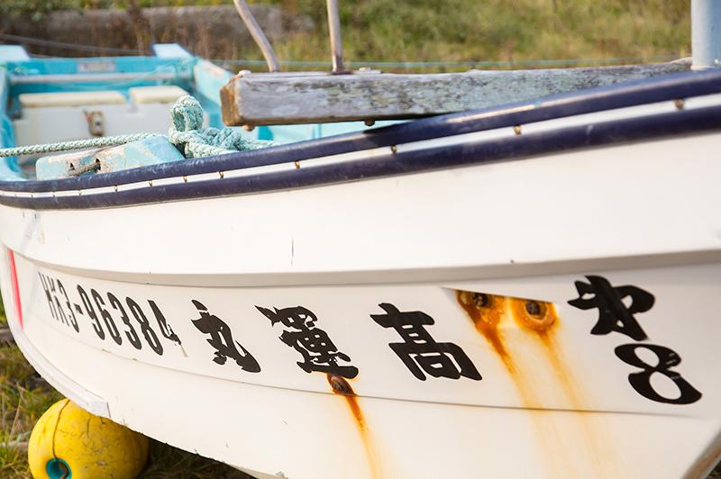 コンブ漁の船