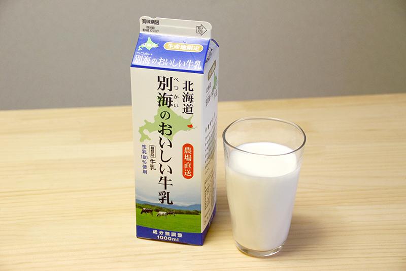 北海道別海のおいしい牛乳