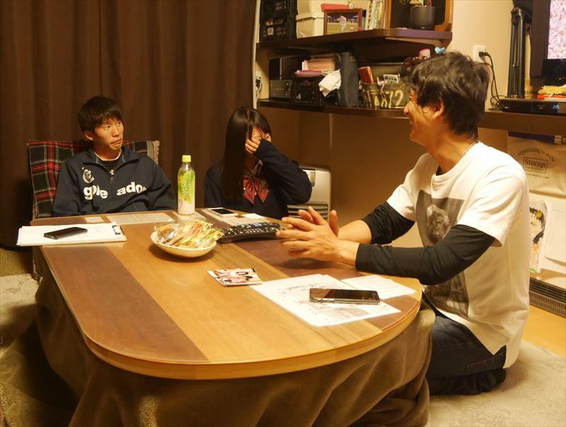 廣澤さんと息子さんと娘さん