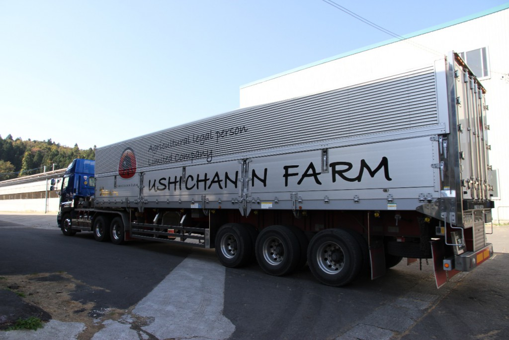 うしちゃんファームのトラック
