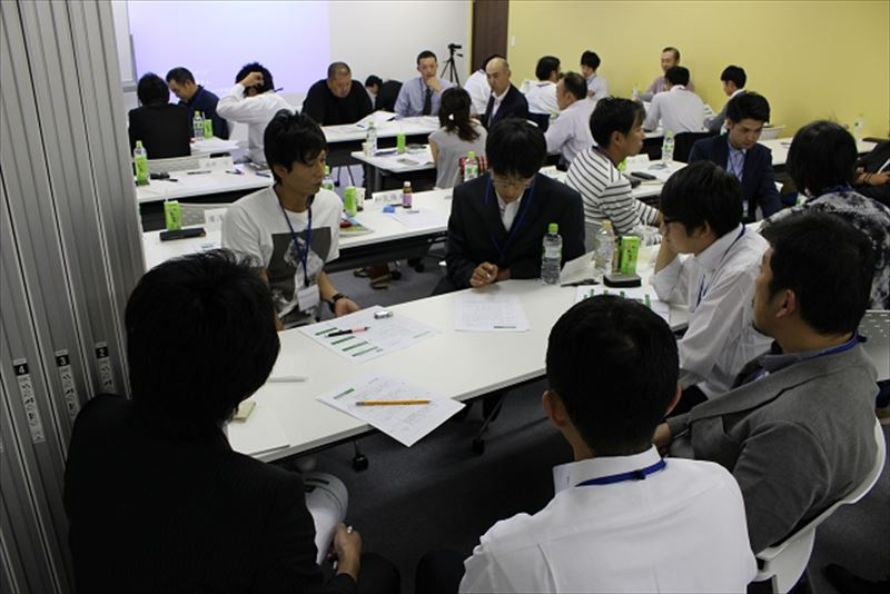 次世代リーダー育成塾の勉強会