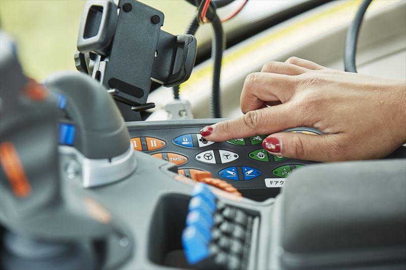 FENDT 933 VARIO S4コントロールパネル