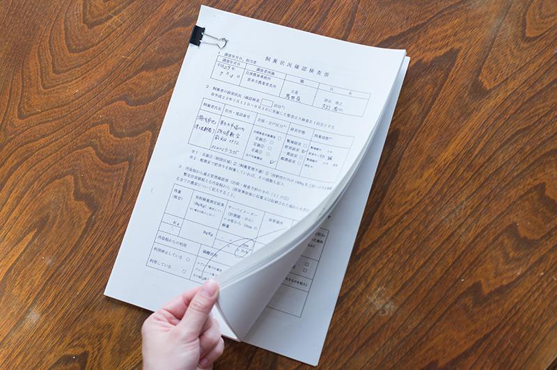 湯浅ファームさんのこれまでの測定結果をまとめた資料