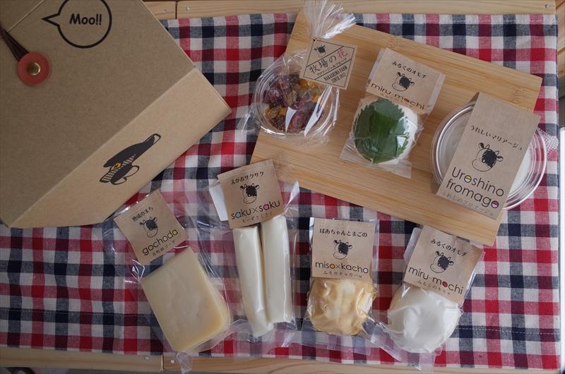 ナカシマファームのチーズ