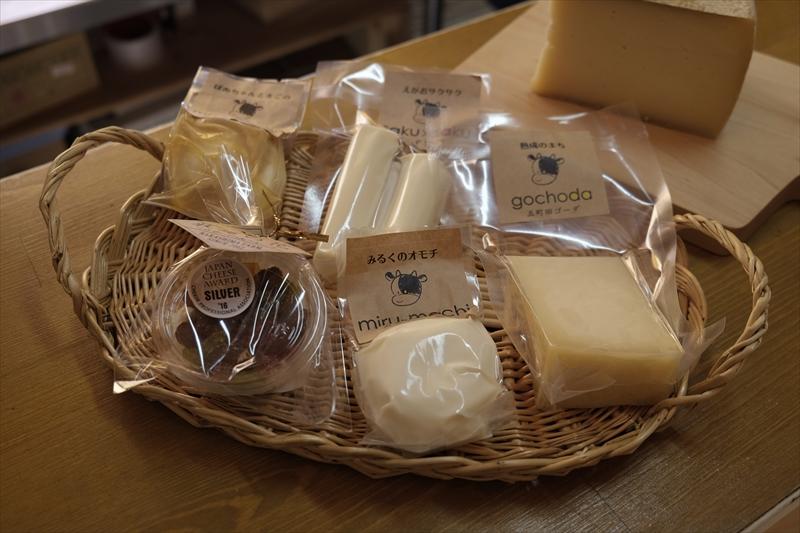 ナカシマファームの手作りチーズ