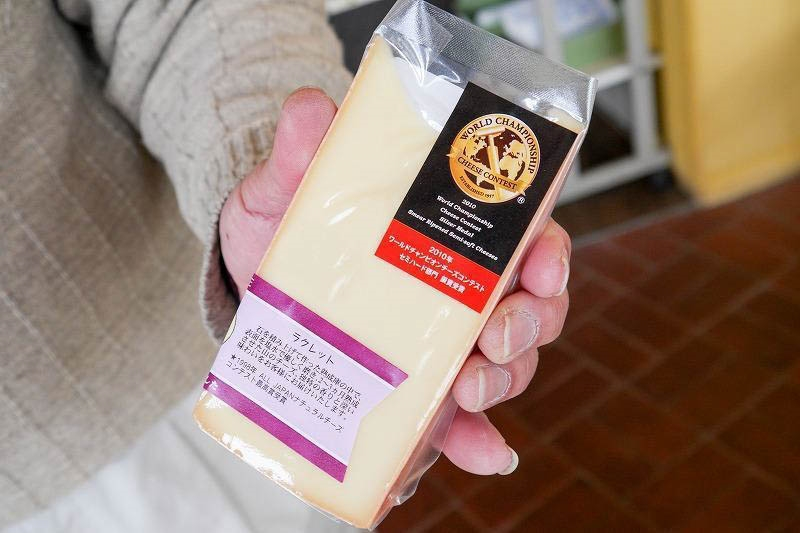 共働学舎新得農場のラクレットチーズ