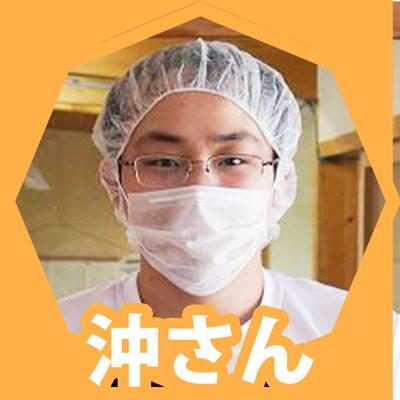 沖さん_icon