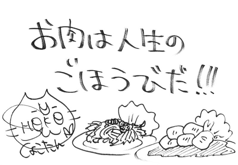 中川翔子色紙